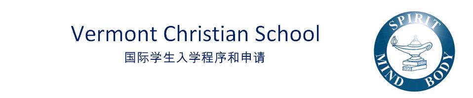 student_enrollment_top_cn